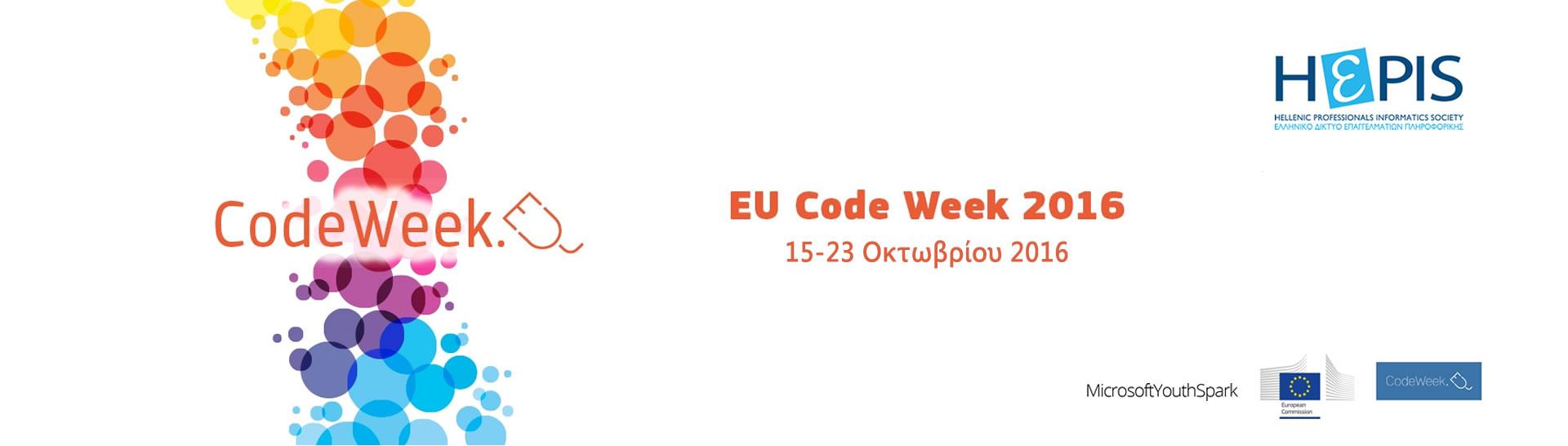 code-week-2016-1920x546