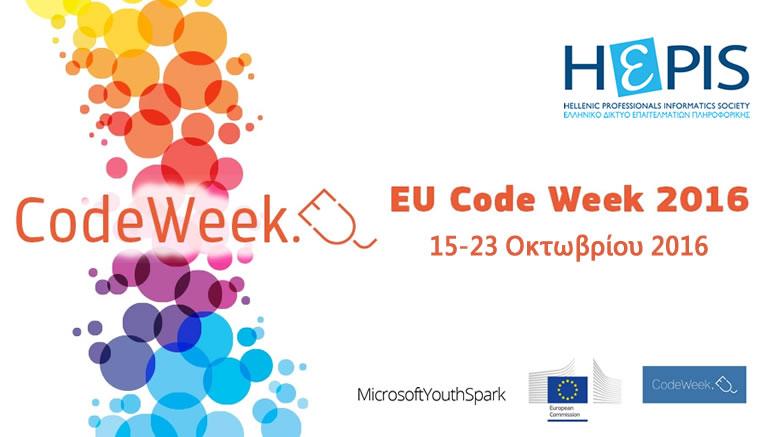 code-week-2016-777x437