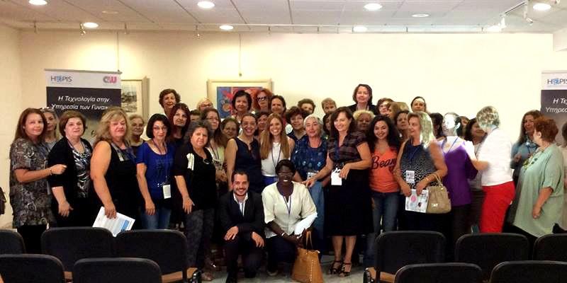 """Με επιτυχία πραγματοποιήθηκε το συνέδριο του προγράμματος """"Active Women: Η Τεχνολογία στην Υπηρεσία των Γυναικών"""""""